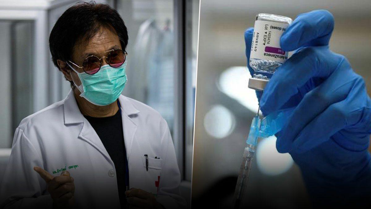 ''''หมอธีระวัฒน์'''' ยกผลศึกษาจีน เด็กฉีดเชื้อตาย 2 เข็ม ต่อด้วยแอสตร้าฯ ได้ผลดีสุด