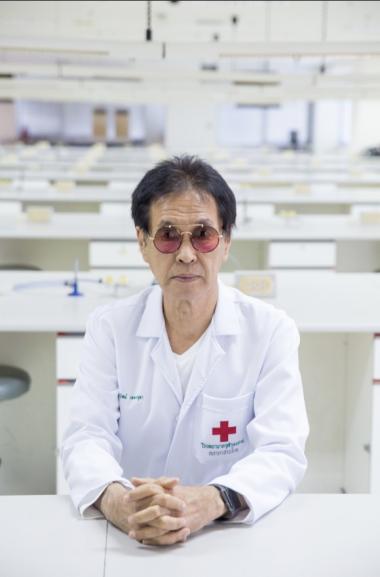ศูนย์วิทยาศาสตร์สุขภาพโรคอุบัติใหม่ โรงพยาบาลจุฬาลงกรณ์